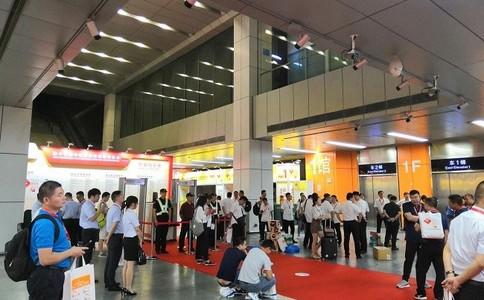 中國(上海)國際家具博覽會Ciff