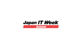 日本IT周展覽會Japan IT Week Autumn
