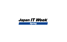 日本IT周展覽會Japan IT Week Sping