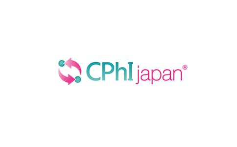 日本大阪制藥原料展覽會CPhI Japan