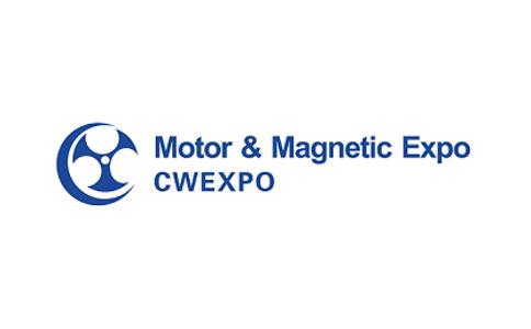 深圳國際線圈工業電子變壓器及繞線設備展覽會CWEXPO
