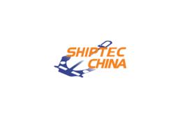 大连国际海事展览会Shiptec China