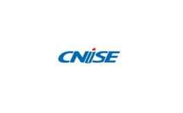中國(寧波)國際文具展覽會CNISE