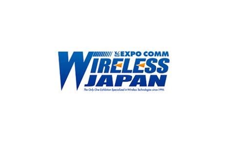 日本東京無線通信技術展覽會EXPO COMM WIRELESS