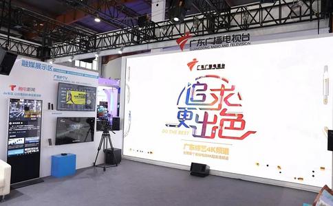 北京国际广播电影电视展览会BIRTV