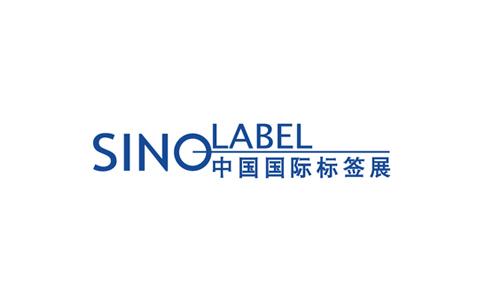 中国国际标签展SinoLable