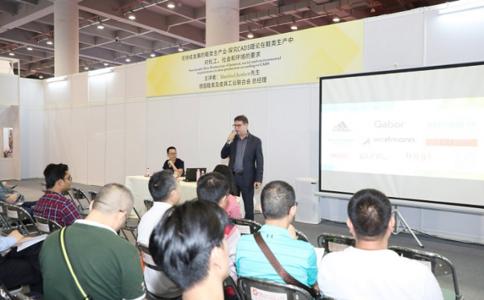 广州国际鞋类皮革及工业设备展览会