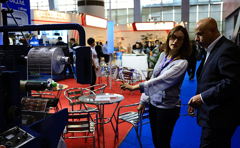 广州国际印刷工业展览会Printing