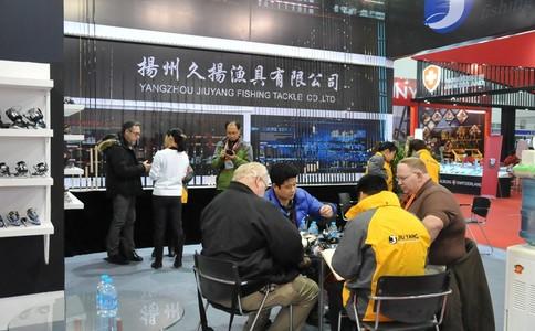 北京国际钓鱼用品展览会ChinaFish