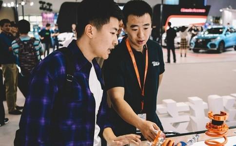 廣州國際汽車零部件及用品展覽會