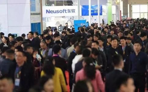北京国际医疗器械展览会