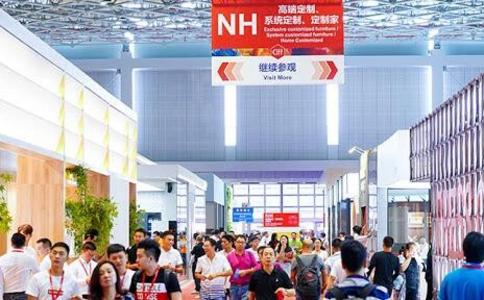 中國(上海)國際家具展覽會