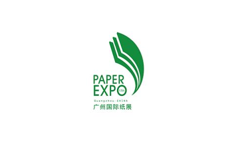 廣州國際紙業展覽會