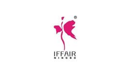寧波國際服裝展覽會