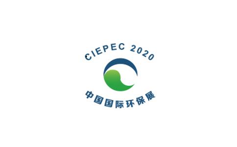 中國(北京)國際環保展覽會CIEPEC