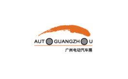 广州万博ManBetX手机版客户端电动汽车展览会