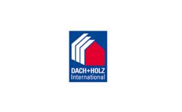 德国科隆屋顶及木材加工展览会Dach&Holz