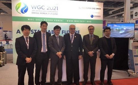 韩国大邱世界天然气展览会WCG