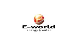 德國埃森新能源及水處理展覽會E-world energy&water