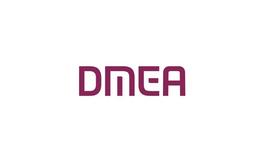 德国柏林数字医疗展览会DMEA