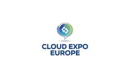 欧洲云技术展览会Cloud Expo Europe