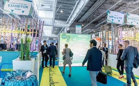 法国巴黎世界核工业展览会WNE