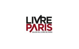 法國巴黎圖書展覽會Livre Paris