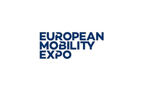 欧洲交通展览会European Mobility Expo