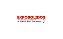 西班牙巴塞羅那粉體工業展覽會Expo Solidos