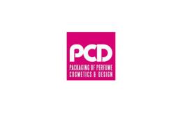 法國巴黎化妝品及香水包裝展覽會PCD