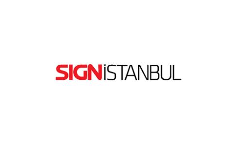 土耳其伊斯坦布尔广告标识展览会SIGN ISTANBUL