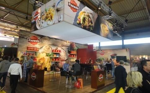 比利时酒店及餐饮设备用品展览会HORECA