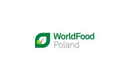 波兰华沙食品展览会WorldFood
