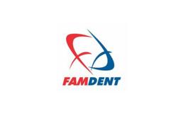 印度孟买口腔及牙科展览会FAMDENT