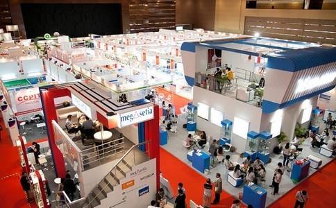亚洲保健食品及原料展览会Hi South EastAsia