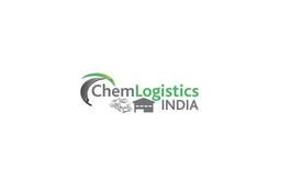 印度孟买化学品仓储物流展览会ChemLogistics