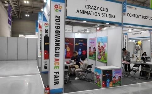 韩国数码互动娱乐展览会ACE