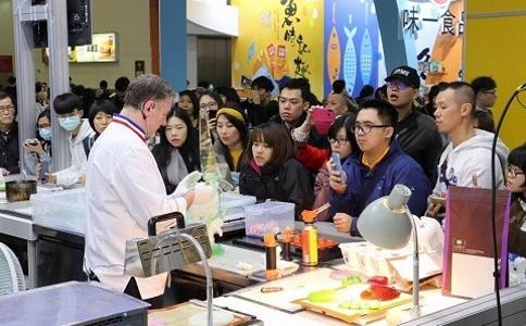 越南胡志明烘焙展览会VIBS