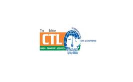 印度孟买物流展览会CTL in co