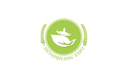 山西国际茶产业展览会