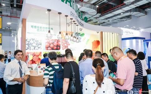 上海国际教育品牌培训加盟展览会