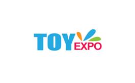义乌国际玩具及婴童用品展览会