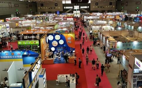 義烏國際玩具及嬰童用品展覽會
