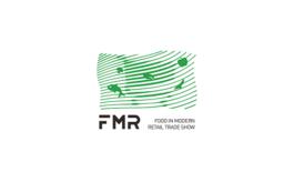 上海國際零售生鮮食材展覽會FMR