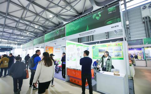 上海万博ManBetX手机版客户端零售生鲜食材展览会FMR