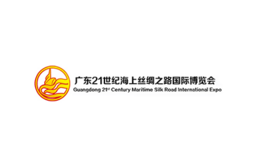 广东海上丝绸之路展览会