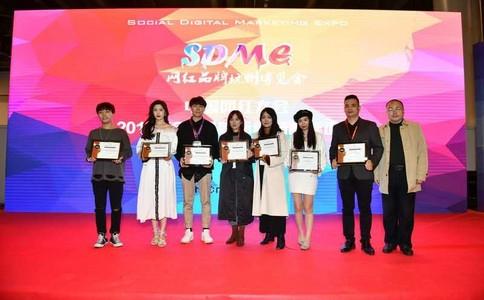 上海国际网红品牌展览会