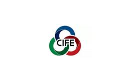 中国国际殡葬用品展览会CIFE