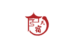 中国民宿产业宁波展览会