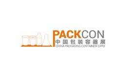 上海国际包装容器展览会PACKCON